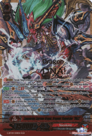 "Conquering Supreme Dragon, Dragonic Vanquisher ""VMAX"""