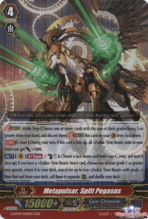 Metalpulsar, Split Pegasus