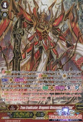 "True Eradicator, Dragonic Descendant ""Zillion"""