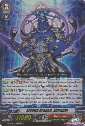 Stealth Dragon, Shiranui