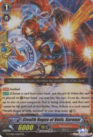 Stealth Rogue of Veils, Kurenai