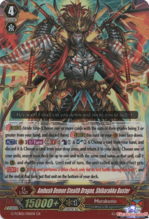 Ambush Demon Stealth Dragon, Shibarakku Buster