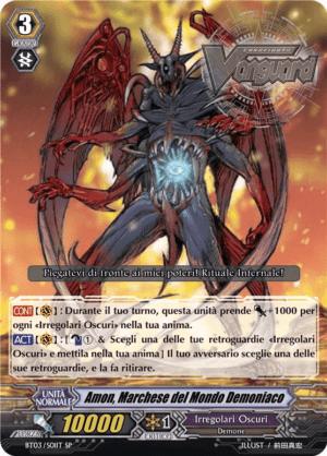 Amon, Marchese del Mondo Demoniaco