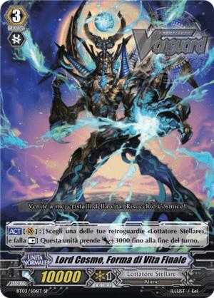 Lord Cosmo, Forma di Vita Finale