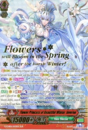 Flower Princess of Beautiful Winter, Inverno SGR