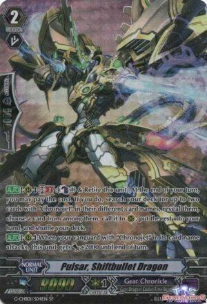 Pulsar, Shiftbullet Dragon SP