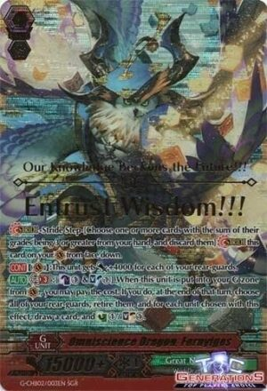 Omniscience Dragon, Fernyiges SGR
