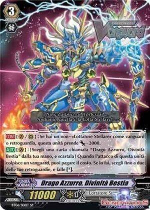 Drago Azzurro, Divinità Bestia SP