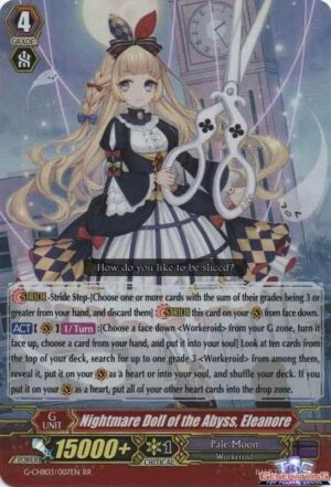 Nightmare Doll of the Abyss, Eleanore