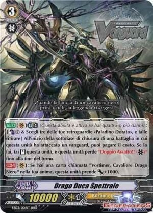 Drago Duca Spettrale