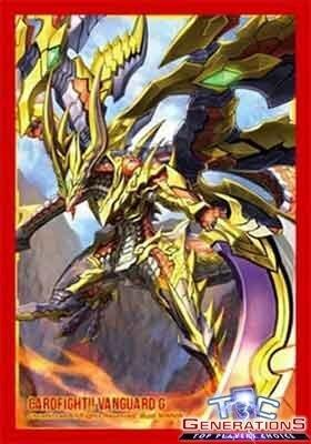 Proteggi Carte Vanguard Mini Taiten Bushiroad Vol.209 (70)
