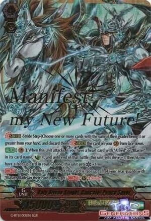 Holy Divine Knight, Gancelot Peace Saver SGR