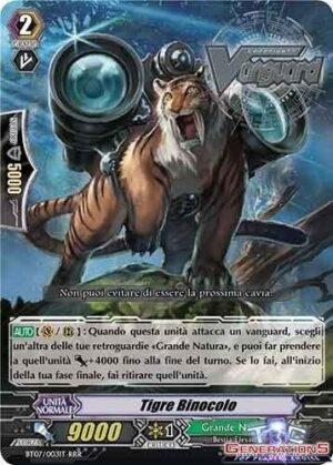 Tigre Binocolo