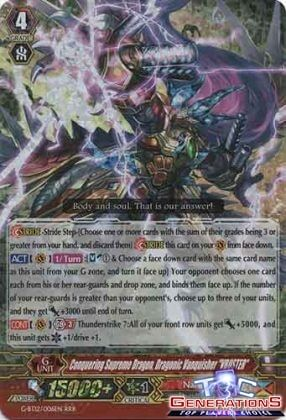 Conquering Supreme Dragon, Dragonic Vanquisher VBUSTER
