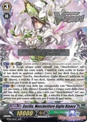 Cecilia, Moschettiere Giglio Bianco