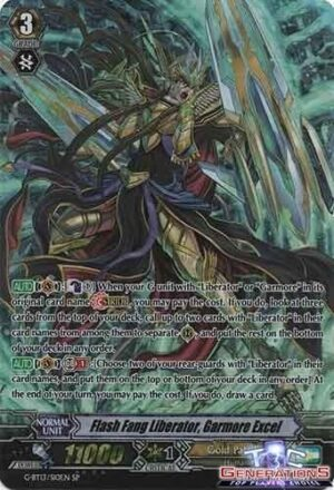Flash Fang Liberator, Garmore Excel SP