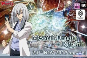 G Trial Deck 15: Messiah Dragon of Rebirth