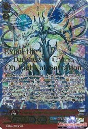 Genesis Dragon, Harmonics Neo Messiah SGR