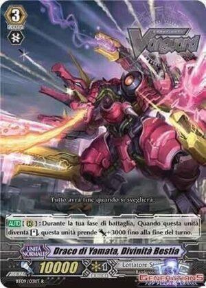 Draco di Yamata, Divinità Bestia