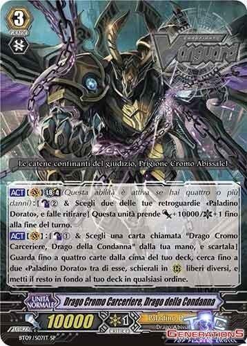 Drago Cromo Carceriere, Drago della Condanna SP