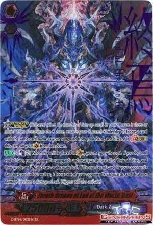 Zeroth Dragon of End of the World, Dust