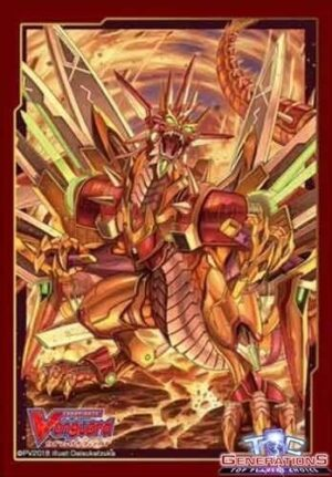 Proteggi Carte Vanguard Small Gigarex Bushiroad Vol.341