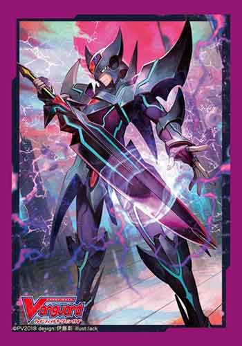 Proteggi Carte Vanguard Small Blaster Dark Bushiroad Vol.349