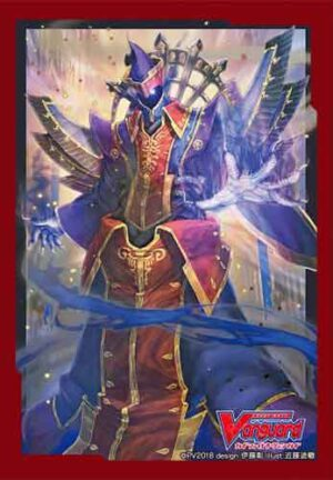 Proteggi Carte Vanguard Small Ancora Mortale Bushiroad Vol. 352