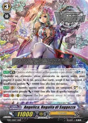 Angelica, Regalia di Saggezza TD13/001IT RRR