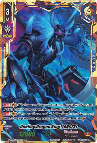 Dueling Dragon King, ZANGEKI V-BT04/VDR02EN VDR