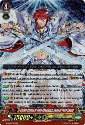 Divine Knight of Twin Absolutes, Saint of Twin Sword V-SS01/007EN