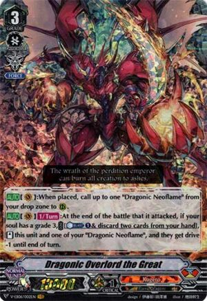 Dragonic Overlord the Great V-EB06/002EN VR