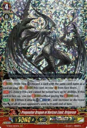 Progenitor Dragon of Horizon Limit, Origorem V-SS01/003EN