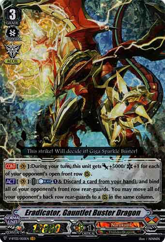 Eradicator, Gauntlet Buster Dragon V-BT05/005EN VR
