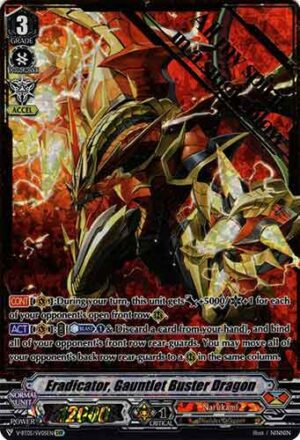 Eradicator, Gauntlet Buster Dragon V-BT05/SV05EN SVR