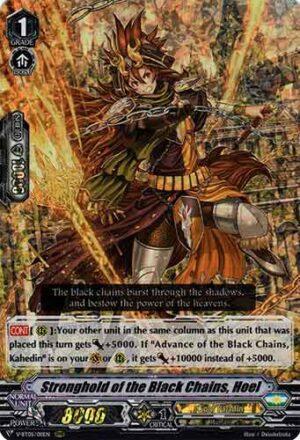 Stronghold of the Black Chains, Hoel V-BT05/011EN RRR