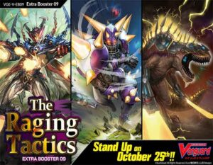 V Extra Booster 09: The Raging Tactics Display