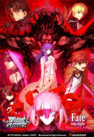 WSE Booster Pack Fate/Stay Night - Heaven's Feel Display