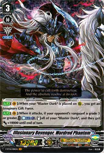 Illusionary Revenger, Mordred Phantom V-BT06/001EN VR