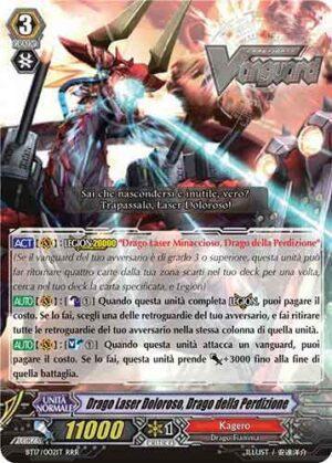 Drago Laser Doloroso, Drago della Perdizione BT17/002IT RRR