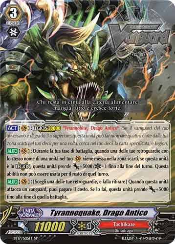 Tyrannoquake, Drago Antico BT17/S05IT SP