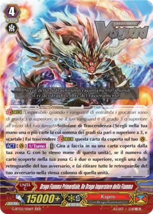 Drago Fiamma Primordiale, Re Drago Imperatore delle Fiamma G-BT02/006IT RRR