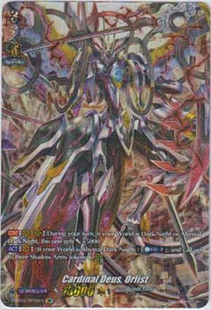 Cardinal Deus, Orfist D-BT01/005EN SP